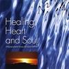 Gary DePiro: Healing Heart and Soul